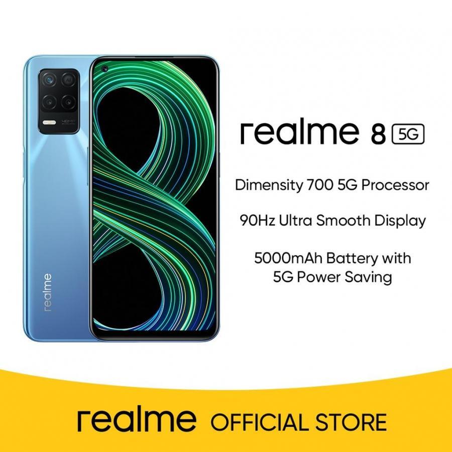 Realme 8 5G (8GB+128GB)